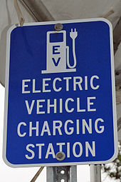 EVChargingStation_photo