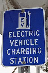 EVChargingStation_photo